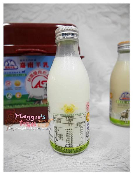 嘉南羊乳 (8).JPG