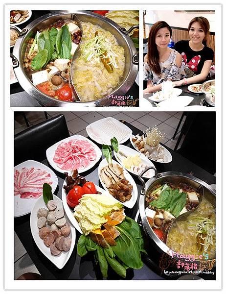 饕鍋 (30)