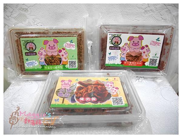 小豬農莊 肉鬆肉乾 (1).JPG