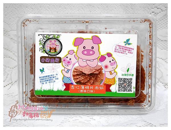 小豬農莊 肉鬆肉乾 (8).JPG