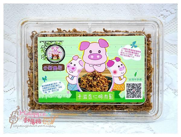 小豬農莊 肉鬆肉乾 (11).JPG
