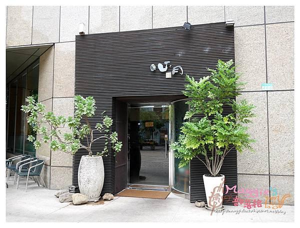 心月懷石料理 (2).JPG
