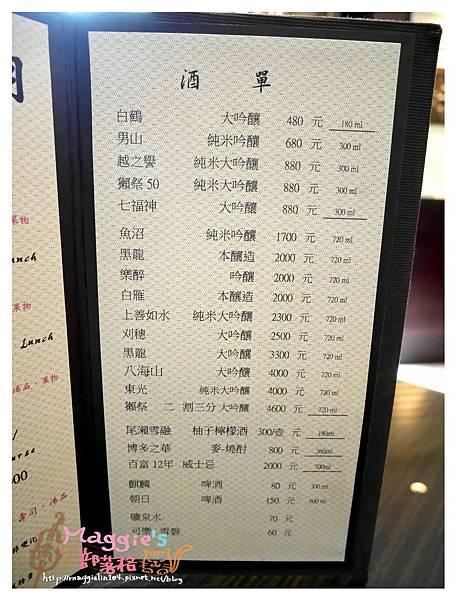 心月懷石料理 (10).JPG