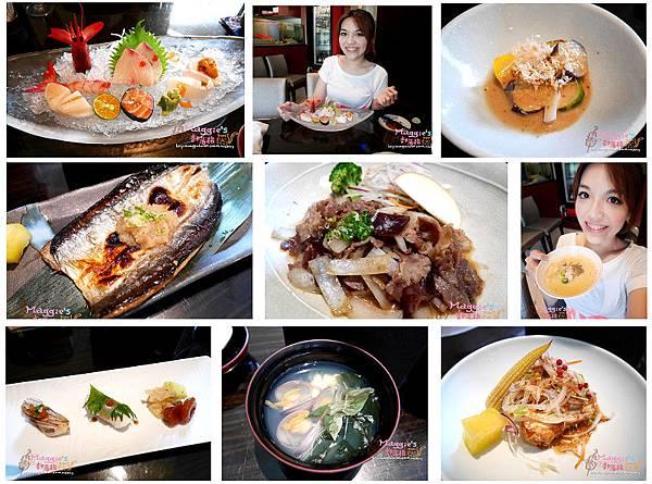 心月懷石料理 (44)