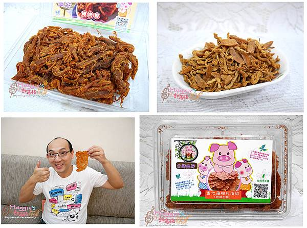 小豬農莊 肉鬆肉乾 (22)