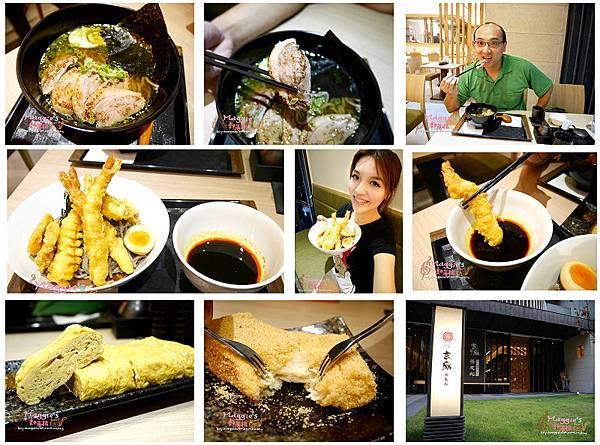 玄麻蕎麥處 (37)
