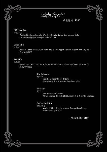 Elfin Restaurant & Lounge (1).jpg