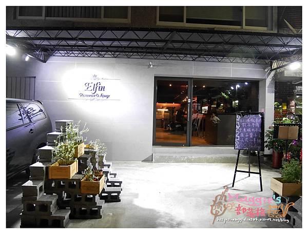 Elfin Restaurant & Lounge (4).JPG