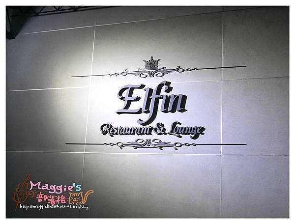 Elfin Restaurant & Lounge (5).JPG