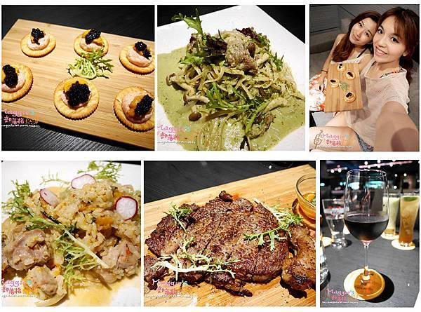 Elfin Restaurant & Lounge (23)
