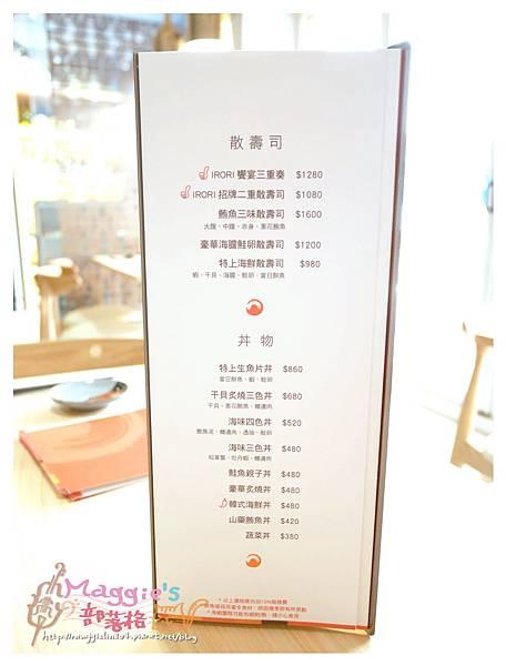 IRORI 日式新食 甲州葡萄酒 (12).JPG