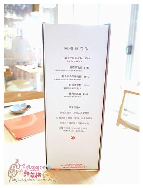 IRORI 日式新食 甲州葡萄酒 (13).JPG