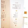 IRORI 日式新食 甲州葡萄酒 (15).JPG