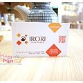 IRORI 日式新食 甲州葡萄酒 (39).JPG