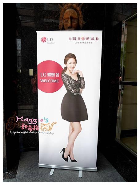 LG智慧生活新觀念 (2).JPG