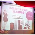LG智慧生活新觀念 (3).JPG