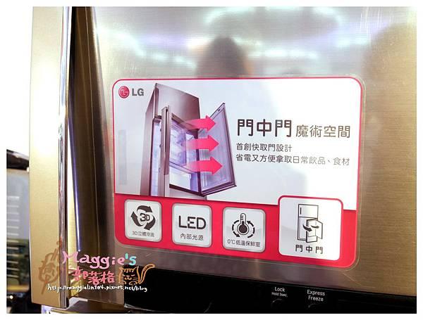 LG智慧生活新觀念 (21).JPG