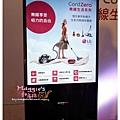 LG智慧生活新觀念 (24).JPG