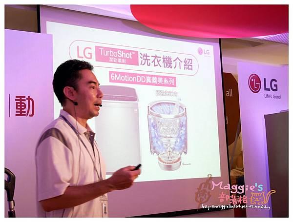 LG智慧生活新觀念 (41).JPG