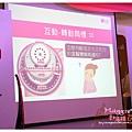 LG智慧生活新觀念 (42).JPG