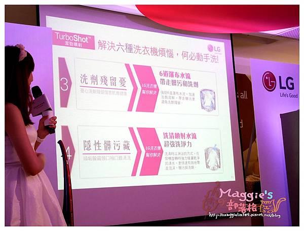 LG智慧生活新觀念 (45).JPG