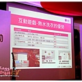 LG智慧生活新觀念 (52).JPG
