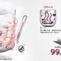 LG智慧生活新觀念 (59).jpg