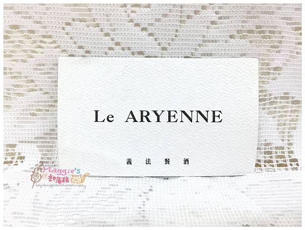 La Aryenne義法餐酒館 (2).JPG