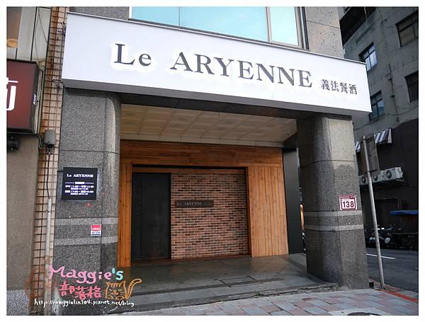 La Aryenne義法餐酒館 (4).JPG