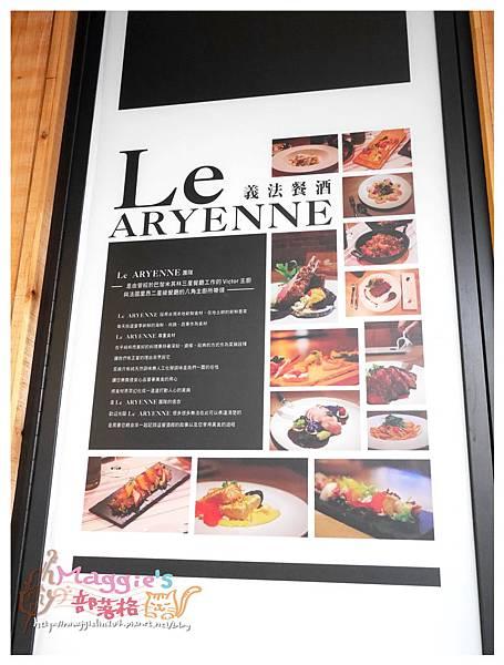 La Aryenne義法餐酒館 (5).JPG