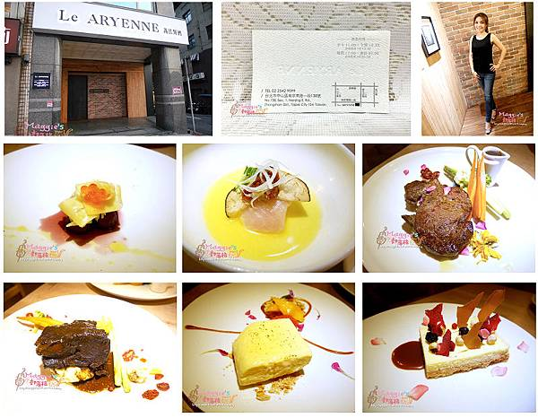 La Aryenne義法餐酒館 (33)