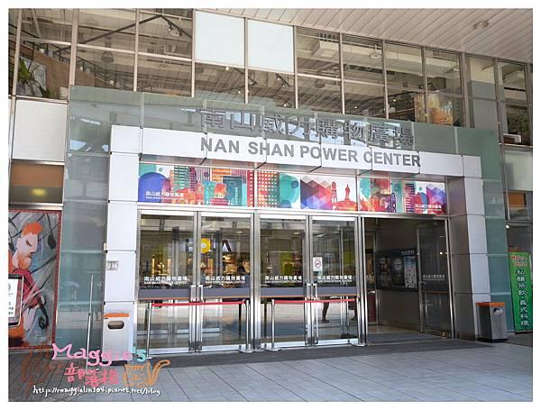 班尼弟親子食遊館 (5).JPG