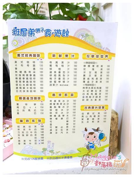班尼弟親子食遊館 (9).JPG