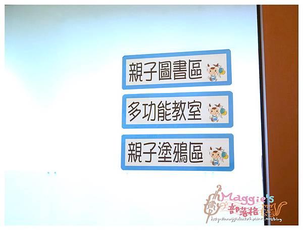 班尼弟親子食遊館 (27).JPG