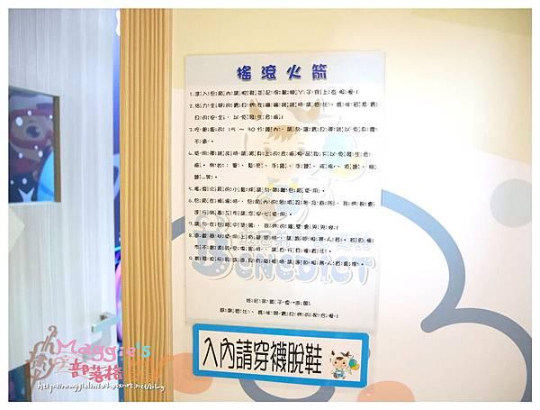 班尼弟親子食遊館 (43).JPG
