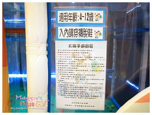 班尼弟親子食遊館 (52).JPG