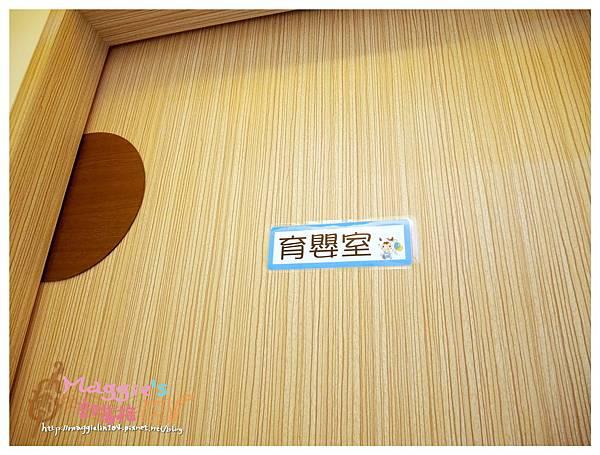 班尼弟親子食遊館 (74).JPG