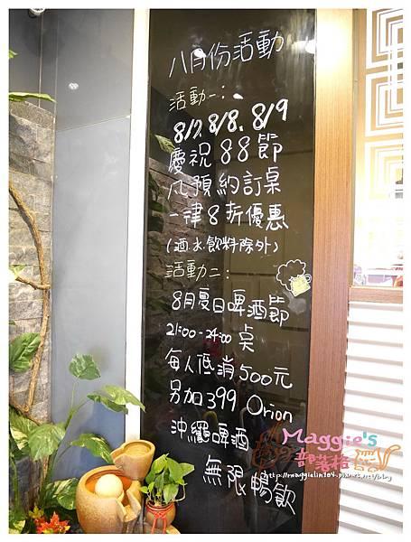 赤燒日式料理&日式燒肉 (5).JPG