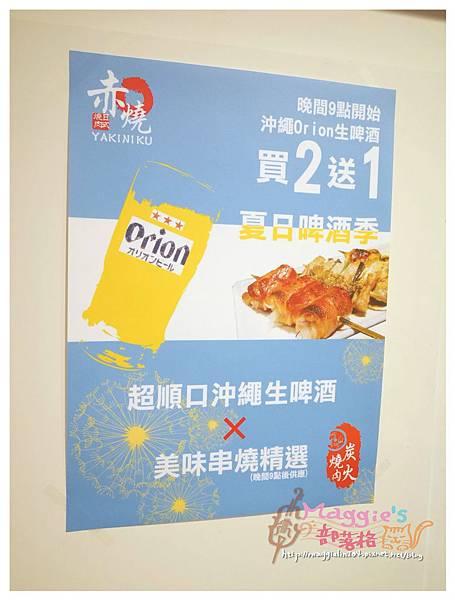 赤燒日式料理&日式燒肉 (6).JPG
