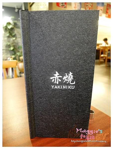 赤燒日式料理&日式燒肉 (7).JPG