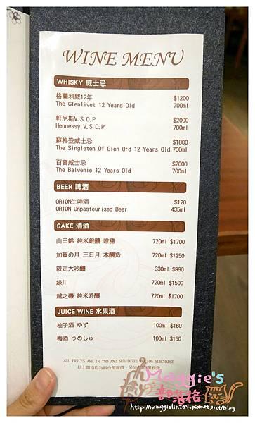 赤燒日式料理&日式燒肉 (8).JPG
