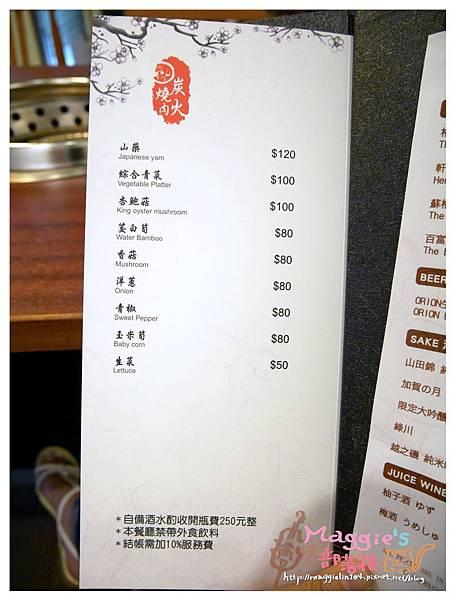 赤燒日式料理&日式燒肉 (9).JPG
