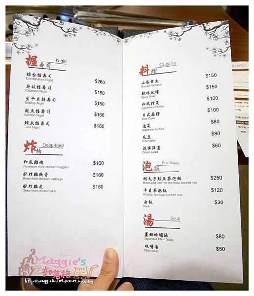 赤燒日式料理&日式燒肉 (11).JPG