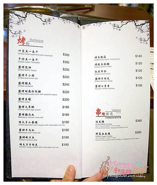 赤燒日式料理&日式燒肉 (12).JPG