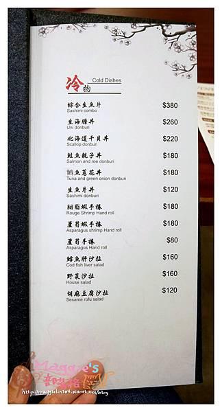 赤燒日式料理&日式燒肉 (13).JPG