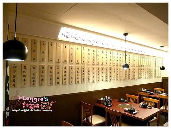 赤燒日式料理&日式燒肉 (43).JPG