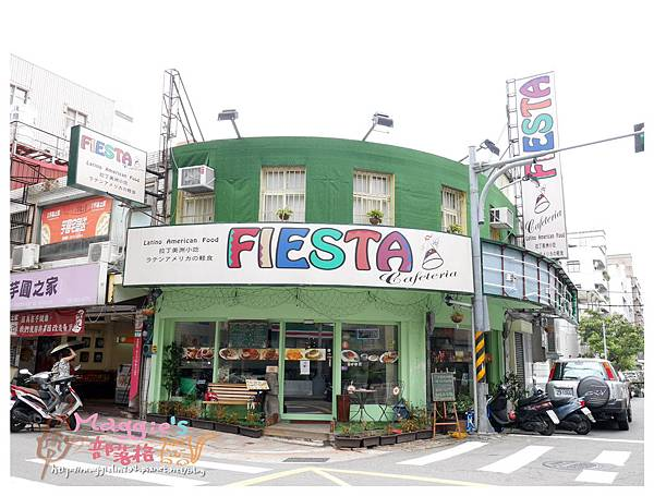 拉丁美洲小吃 Fiesta Cafeteria (1).JPG