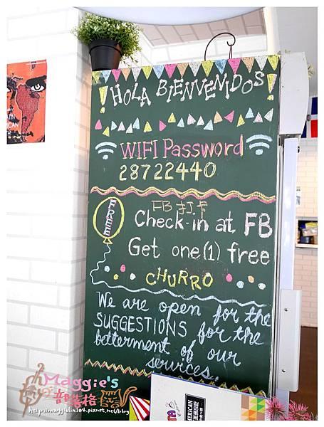 拉丁美洲小吃 Fiesta Cafeteria (3).JPG