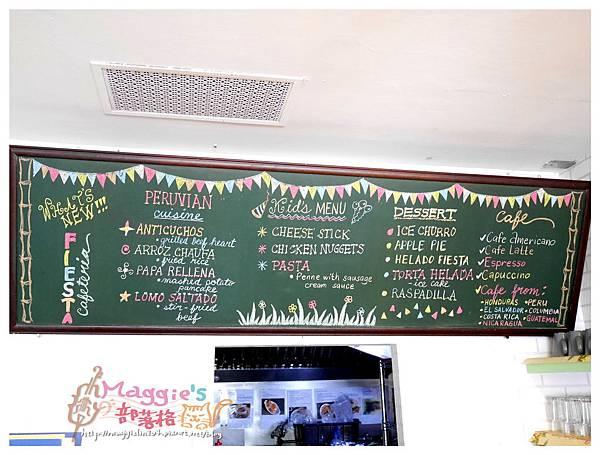 拉丁美洲小吃 Fiesta Cafeteria (10).JPG