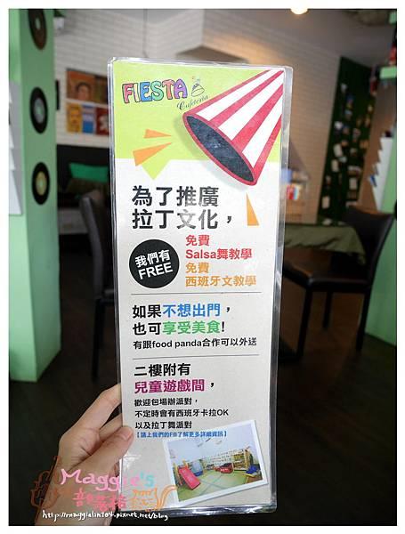 拉丁美洲小吃 Fiesta Cafeteria (15).JPG